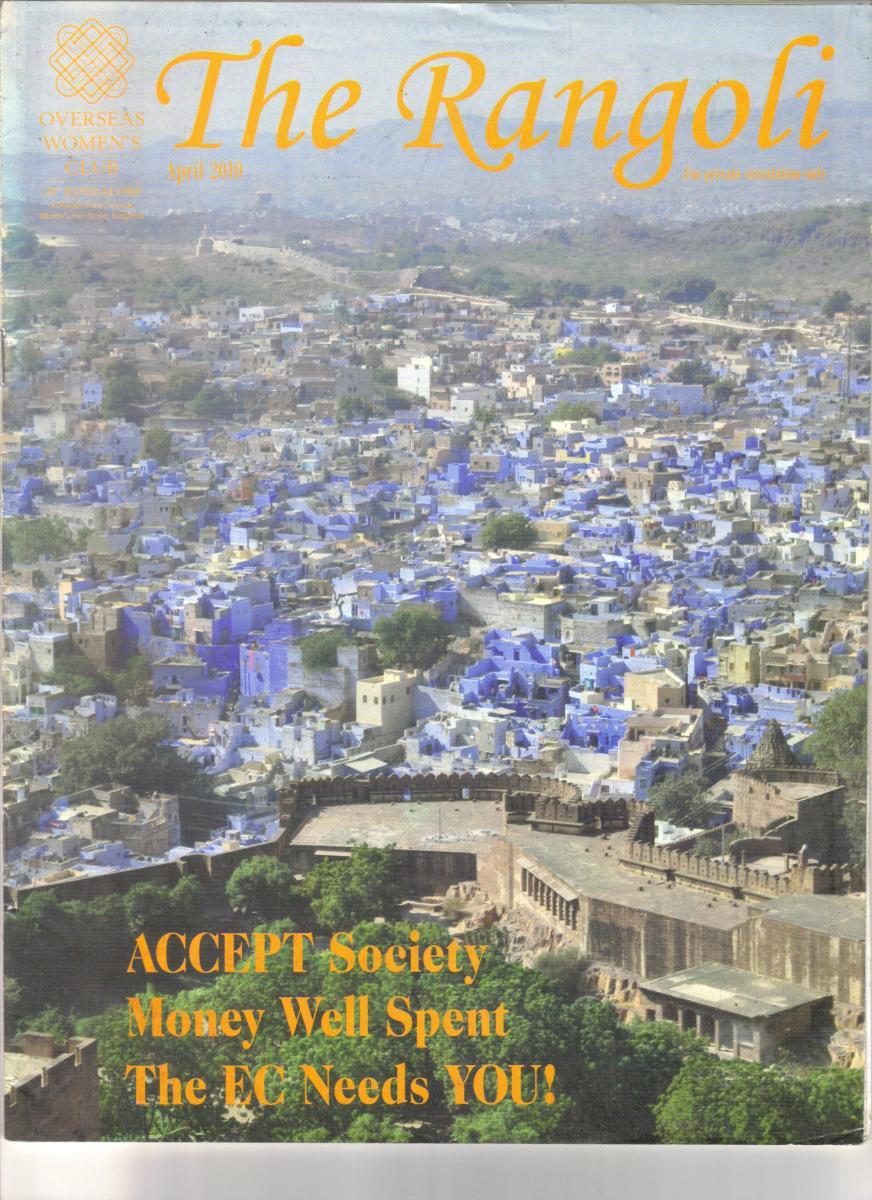 Rangoli Cover Photo Jodhpur